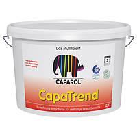 Интерьерная краска водно-дисперсионная Caparol CapaTrend B1 (12,5л)