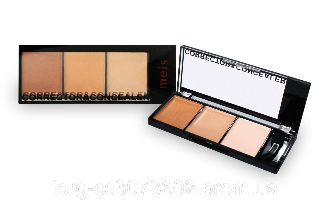 Палитра консилеров-корректоров 3 цв. Meis professional make-up artist MS0303C (прямоуг)
