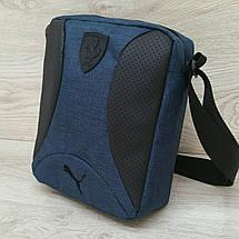 Барсетка сумка Puma мужская мессенджер 26x21 см, фото 3