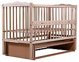 Детская кроватка Babyroom Веселка из бука с маятником и откидным боком, фото 4