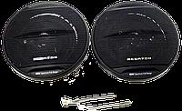 Динамики Автомобильные MEGAVOX MD-459-S3 - 10 см (220w) - 3х полосные