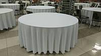 Аренда скатерть в пол для круглого стола 180см