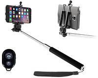 Монопод Штатив Селфи палка Z07-1 с пультом Bluetooth для телефона