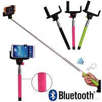 Монопод для телефона Селфи палка Штатив Z07-5 Bluetooth