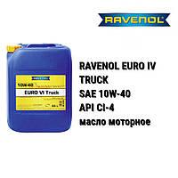 RAVENOL масло моторное 10W-40 EURO IV TRUCK ACEA E6/E7 - (20 л), фото 1