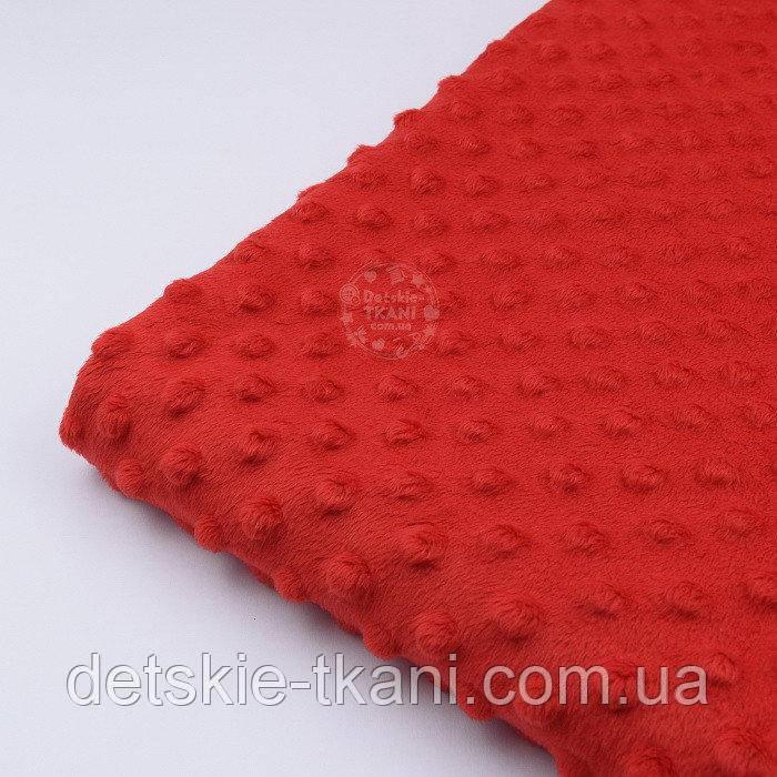"""Лоскут плюша  minky цвет красный """"классический"""" М-11107, размер 15*160 см"""