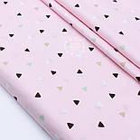 """Отрез сатина """"Разносторонние треугольники"""" на розовом № 1435с, фото 2"""