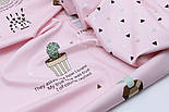 """Лоскут сатина """"Разносторонние треугольники"""" на розовом № 1435с, фото 4"""