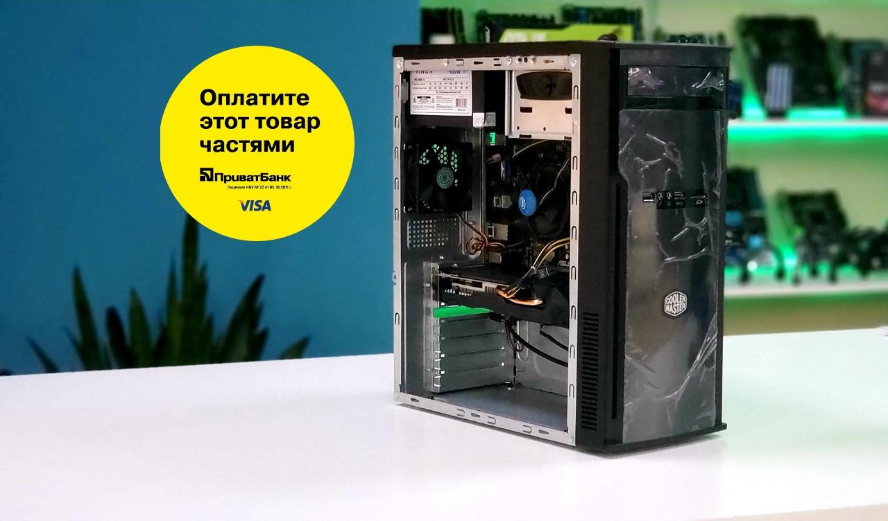 """Игровая сборка """"Master Game"""" GTX1060 3GB/i5 2400/8GB DDR3/500GB/450W"""