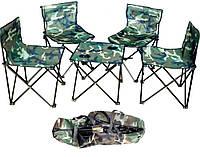 🔥✅ Набор туристической мебели рыбацкий складной стол Kaida + 4 складных стула с сумкой