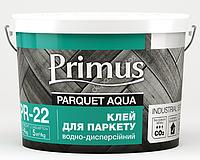 Клей для паркета дисперсионный (водный) «PRIMUS» 20 кг