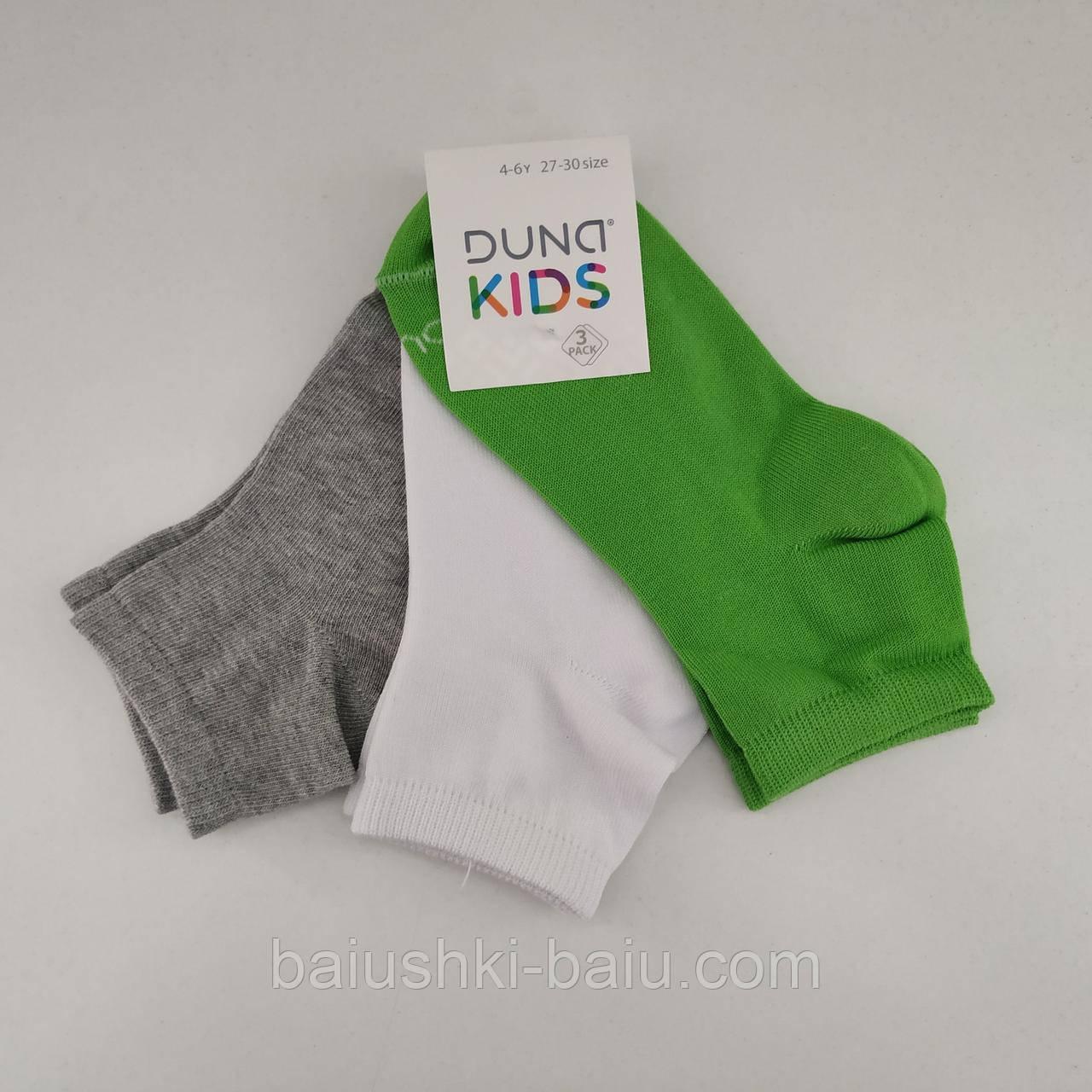 Детские носки 3 пары, р. 18-20 (4-6 лет)