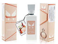 Мини-парфюм 60 мл. Paco Rabanne Olympea