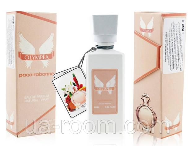 Мини-парфюм 60 мл. Paco Rabanne Olympea, фото 2