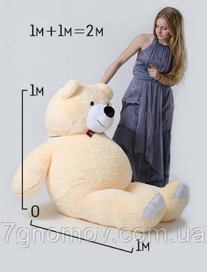 Плюшевый медведь бежевый 250 см, фото 2
