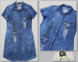 Модное летнее джинсовое платье-рубашка с камнями и стразами полосы