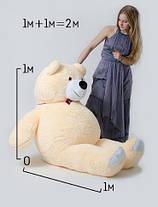 Плюшевый медведь белый с латками 100 см, фото 3