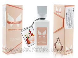 Мини-парфюм женский 60 мл. Paco Rabanne Olympea
