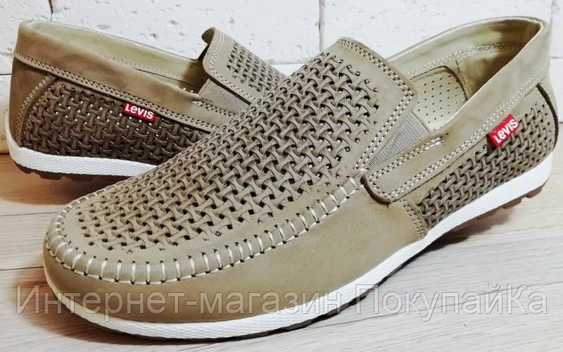 bac22f782 Мужские Весна - Лето Кожаные мокасины туфли в стиле Levis model-77 бежевые  перфорация Польша