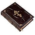 """Біблія православна в Синодальному перекладі в шкіряній палітурці """"Хрест повитий лозою"""" (М1), фото 2"""