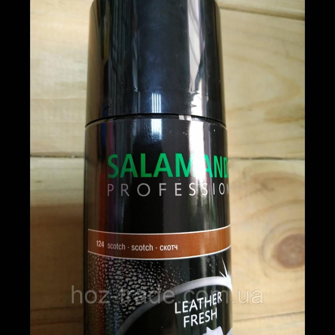 80e2b7650 Спрей-краска Salamander Professional 124 (скотч) для гладкой кожи 250 мл