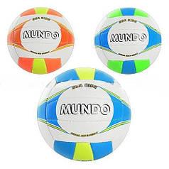 Мяч волейбольный 5002-12АВС