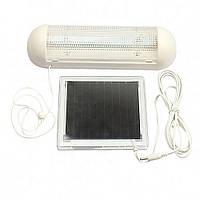 LED настенный светильник с выносной солнечной батареей VARGO 5LED (VS-701327)