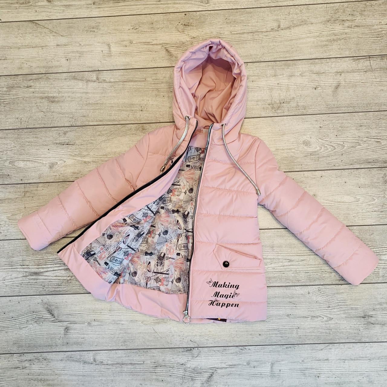 d4e963079b05 Весенняя куртка на девочку 116-134 демисезонная пудра: продажа, цена ...