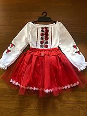 Украинский костюм для девочки, фото 3