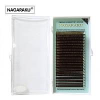 Ресницы темно-коричневые NAGARAKU Mix от 7 до 15 мм (Нагараку)