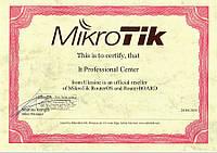 Mikrotik reseller certificate