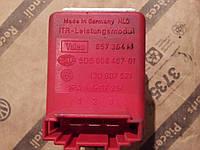 Резистор вентилятора системы охлаждения 1J0 907 521 AUDI   SEAT   SKODA   VOLKSWAGEN