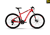 "Велосипед Haibike Seet HardSeven 2.0 27,5"" 2020 красный"