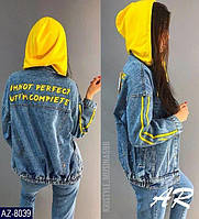 Куртка женская - Илюза, фото 1