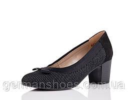Туфли женские Remonte D0809-02