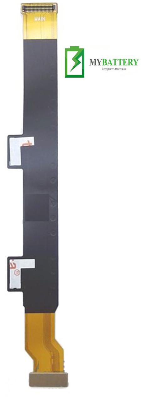 Шлейф (Flat cable) Lenovo S860 межплатный