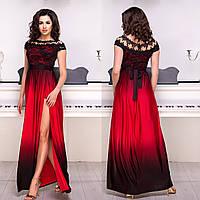 """Красное вечернее платье с разрезом НОРМА, БАТАЛ """"Миледи"""""""