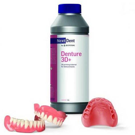 Фотополімерна смола NextDent Denture 3D+ 1кг, фото 2