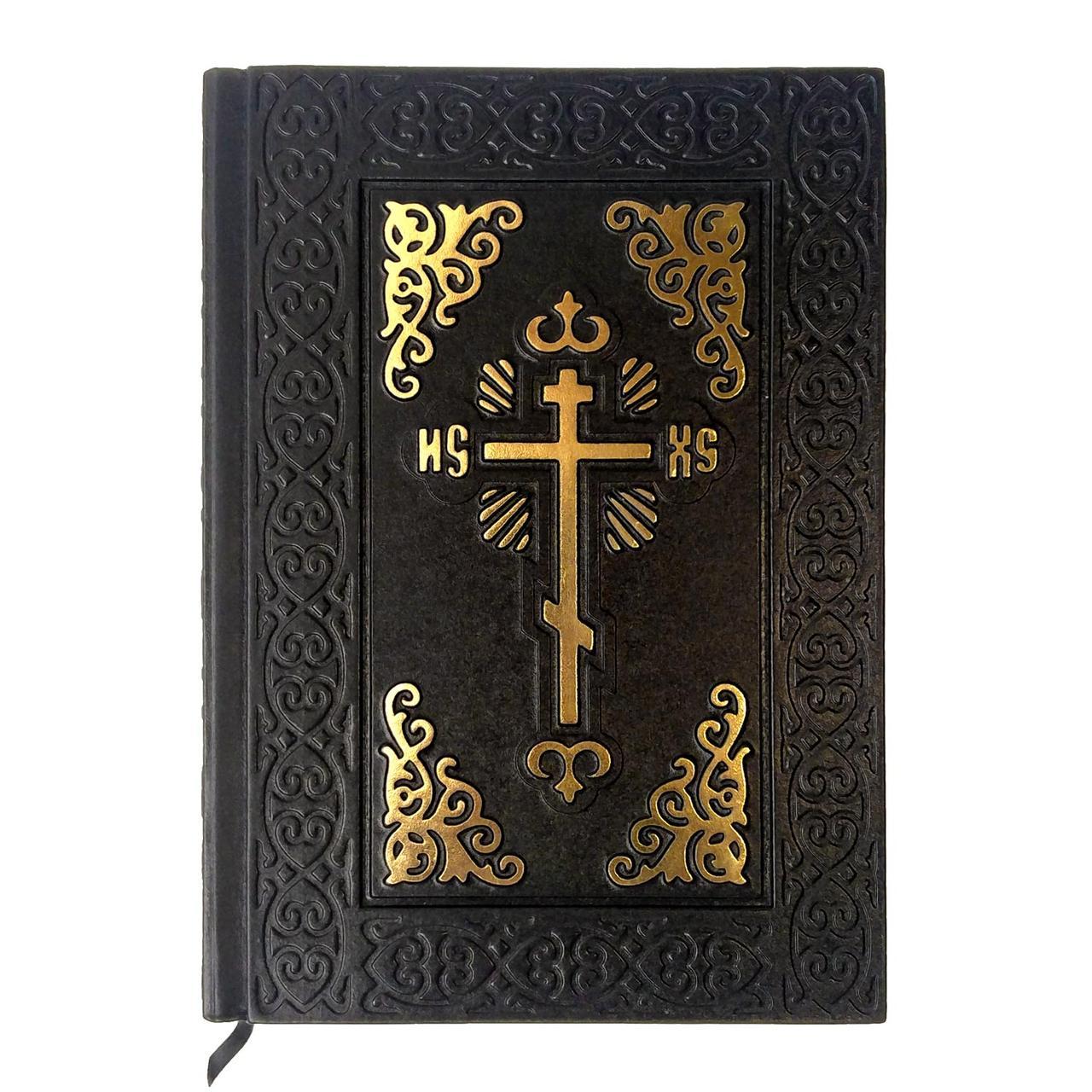 Библия с крестом в кожаном переплете (М0)