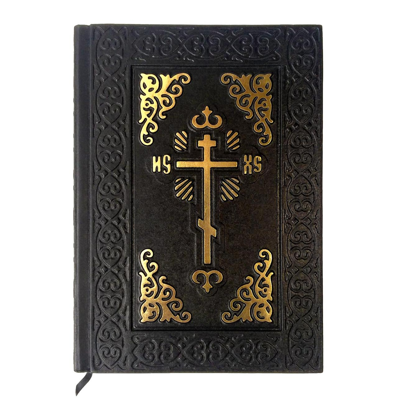 Біблія з хрестом в шкіряній палітурці (М0)