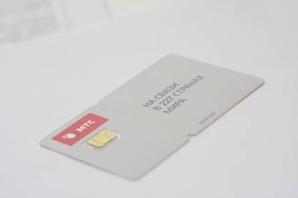 В магазинах МТС-Украина появились бесплатные NanoSIM