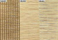 Жалюзи вертикальные для окон 89 мм, ткань Шикатан 1.