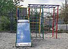 Детский игровой комплекс для улицы Веселка-М для малышей, фото 5