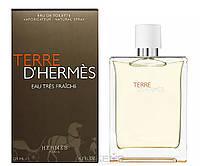 Hermes Tres Fraiche 125 ml TEST