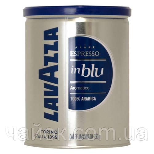 Кофе Lavazza Espresso in Blu молотый ж/б 250 гр