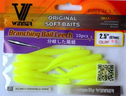 Съедобка Пиявка (Leech), силиконовая приманка, TBR-009, цвет 006, 10шт.
