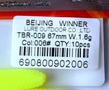 Съедобка Пиявка (Leech), силиконовая приманка, TBR-009, цвет 006, 10шт., фото 4