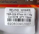 Силиконовая съедобная приманка Пиявка, TBR-009, цвет 007, 10шт., фото 4