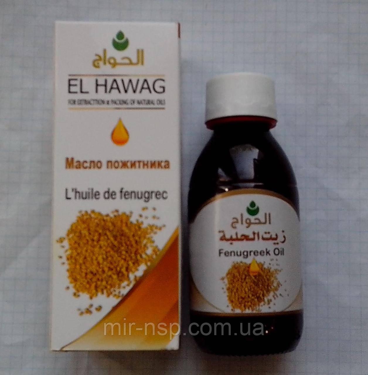 Масло хильбы пажитника хельбы Египет 125мл El Hawag