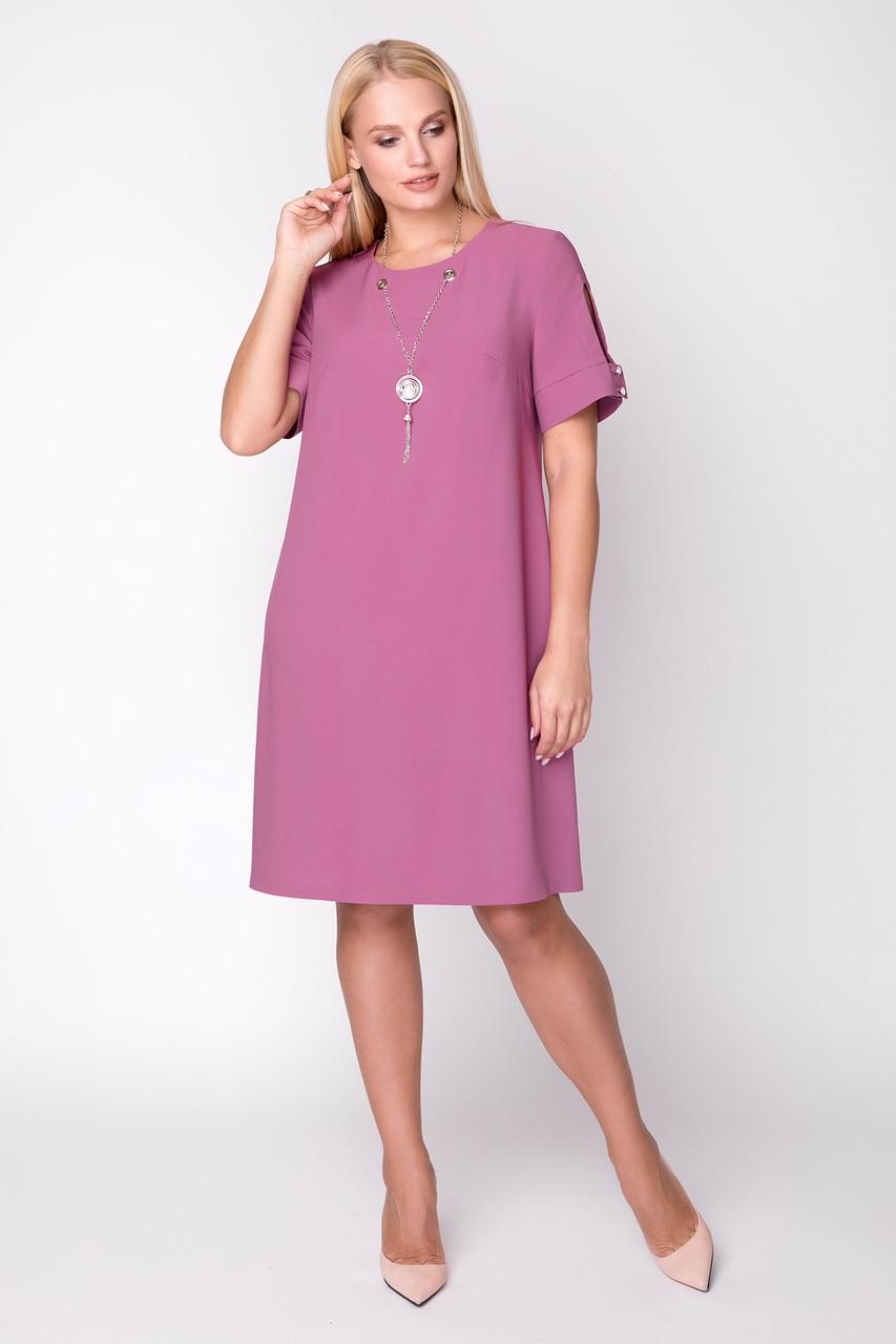 Платье Кулон 48-54 фрез